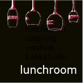 box_lunchroom